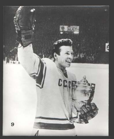 The captain of the Soviet Union, BORIS MAYOROV, was the original selection of the International Ice Hockey Federation Directorate for Best Forward at the 1964 Winter Olympic Games in Innsbruck, Austria.